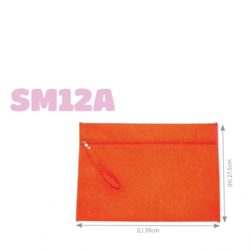 Non-Woven Drawstring Bag - SM12A