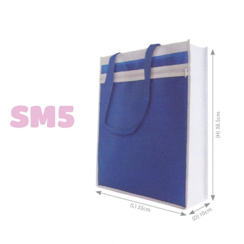 Non-Woven Bag - SM5