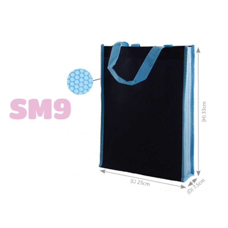 Non-Woven Bag - SM9