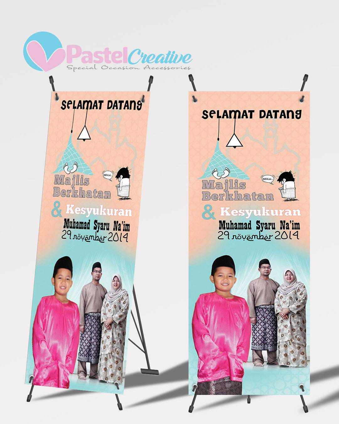 Bunting Synthetic