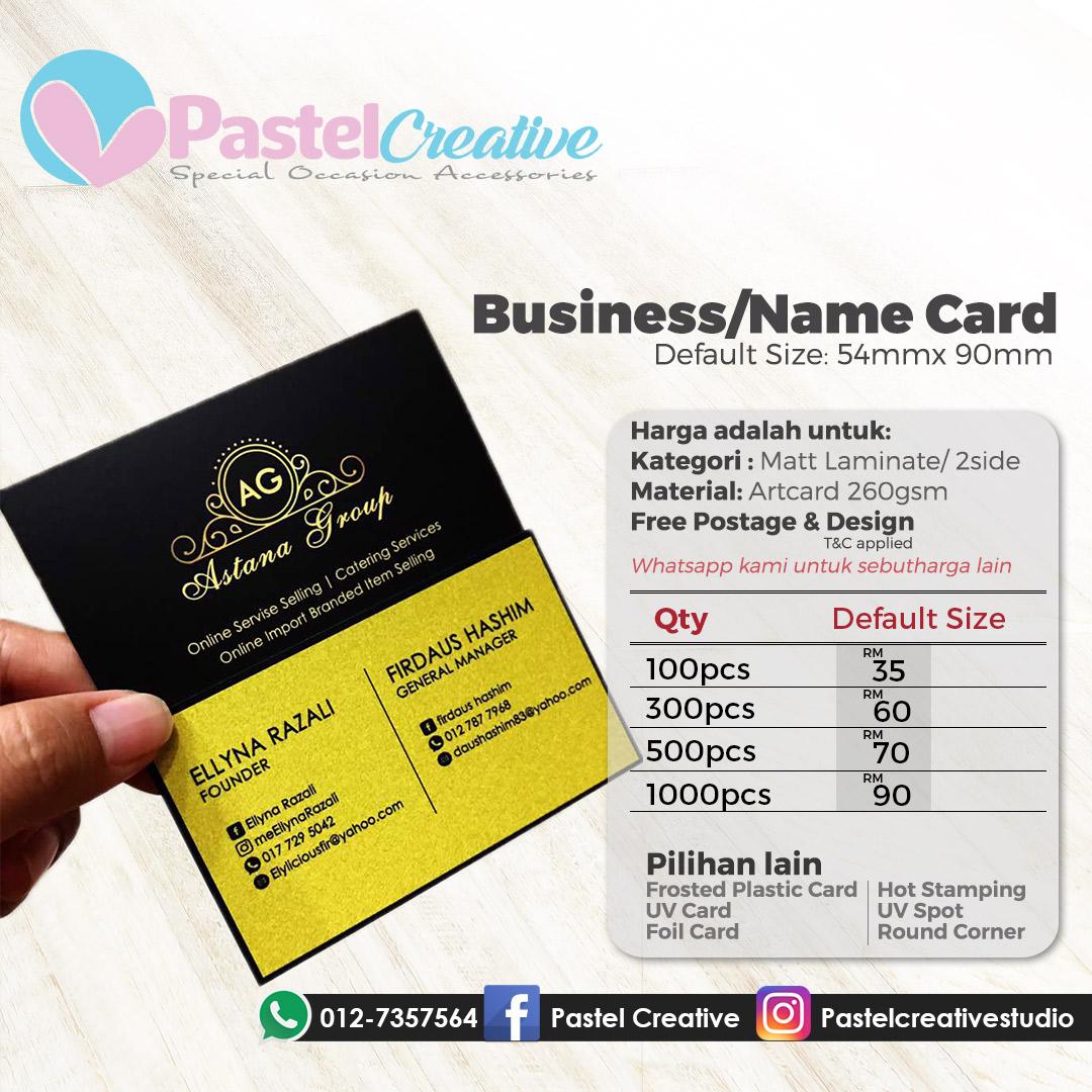 Standard Card - Gloss Art Card - 250gsm