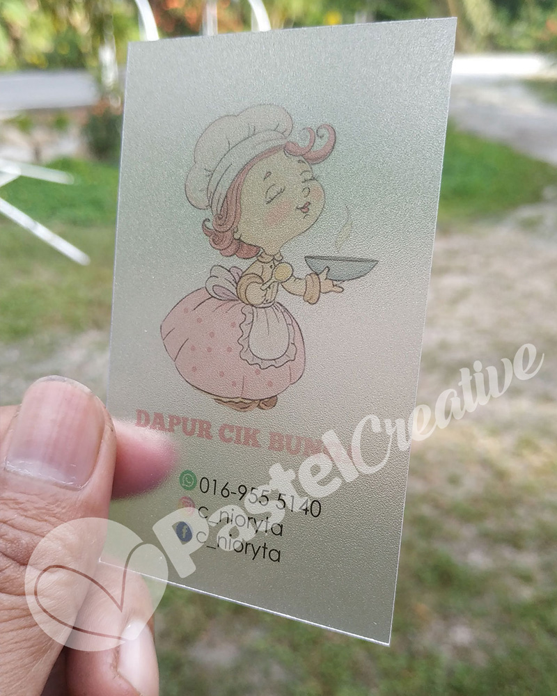 Frosted Plastic Card (4colour)