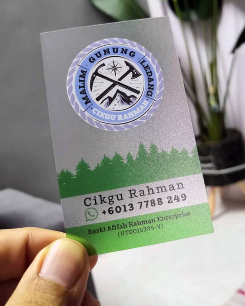 Frosted Plastic Card (4colour + White)