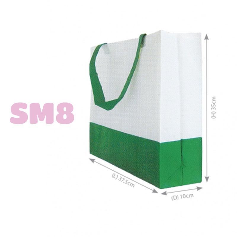 Non-Woven Bag - SM8